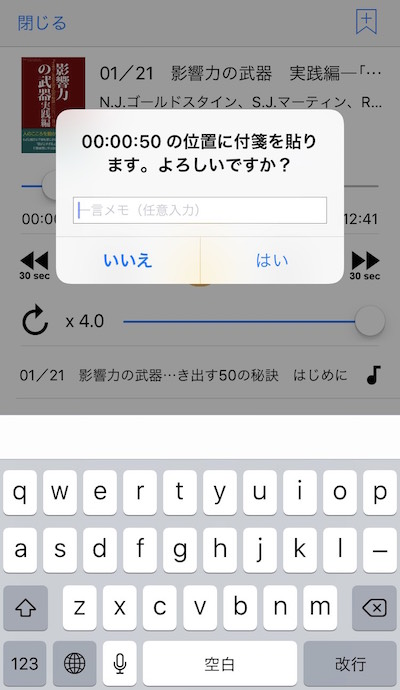 f:id:kiyosui:20170112105100j:plain