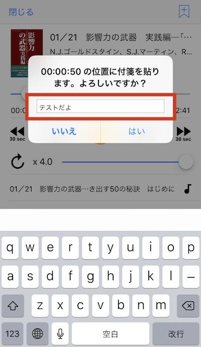 f:id:kiyosui:20170112105231j:plain