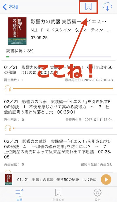 f:id:kiyosui:20170112105350j:plain