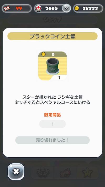 f:id:kiyosui:20170116181936j:plain