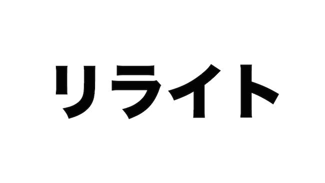 f:id:kiyosui:20170122130947j:plain