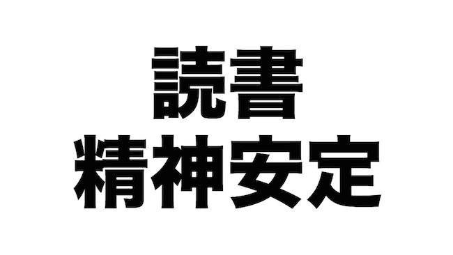 f:id:kiyosui:20170124095940j:plain