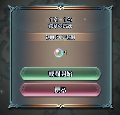f:id:kiyosui:20170202201616p:plain