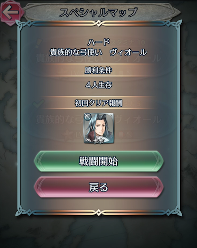 f:id:kiyosui:20170204130254p:plain