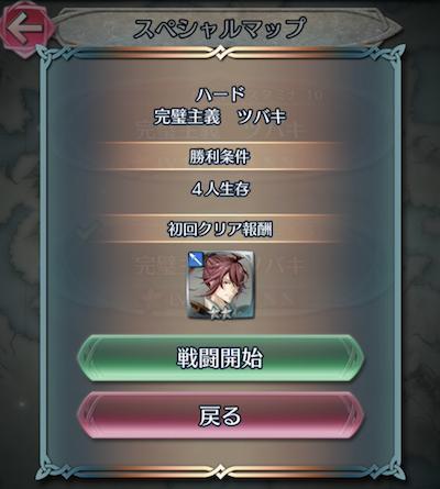 f:id:kiyosui:20170205195225p:plain