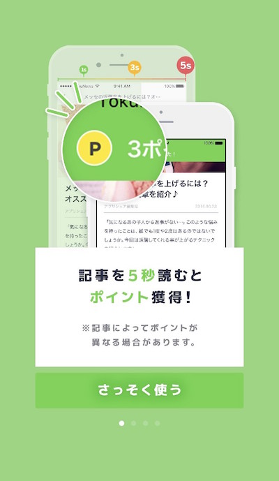 f:id:kiyosui:20170206162738j:plain