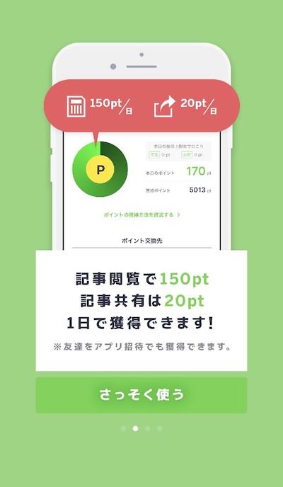f:id:kiyosui:20170206162828j:plain