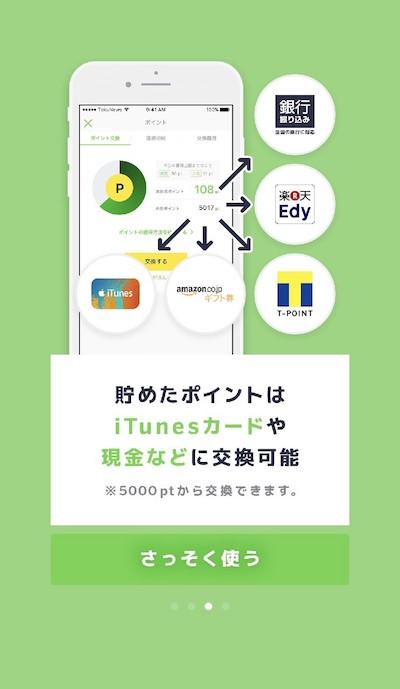 f:id:kiyosui:20170206162856j:plain