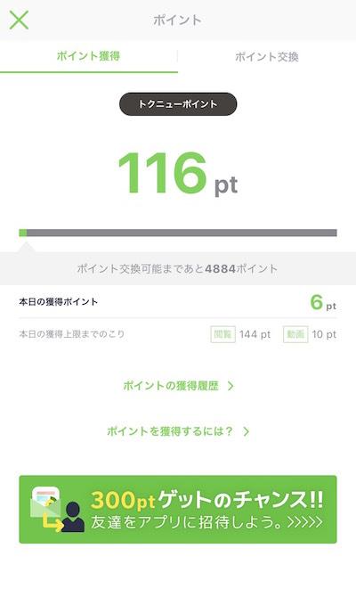 f:id:kiyosui:20170206163242j:plain