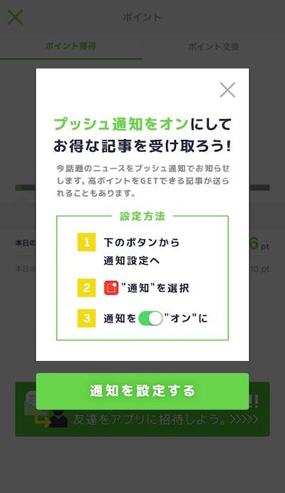 f:id:kiyosui:20170206163538j:plain