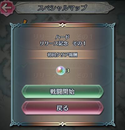 f:id:kiyosui:20170206183757p:plain