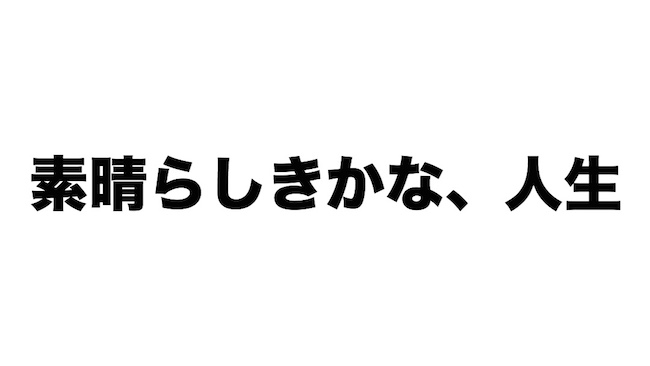 f:id:kiyosui:20170306171753j:plain