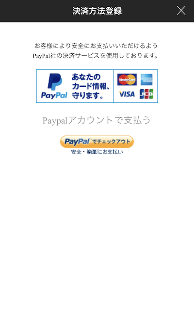 f:id:kiyosui:20170312205320p:plain