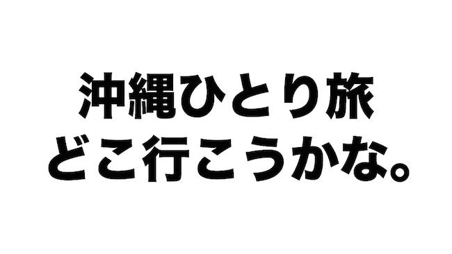 f:id:kiyosui:20170322214044j:plain