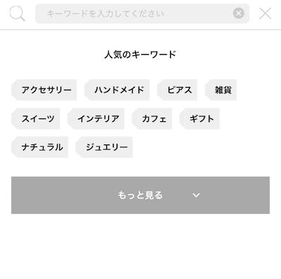f:id:kiyosui:20170331160400p:plain