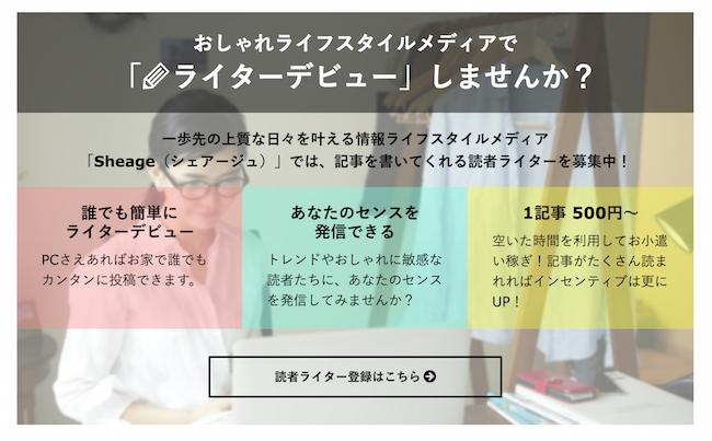 f:id:kiyosui:20170331160905p:plain