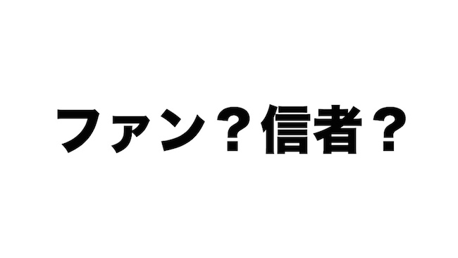 f:id:kiyosui:20170403181626j:plain