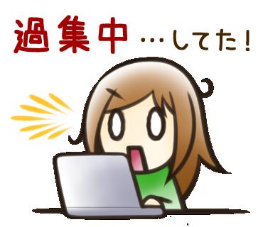 f:id:kiyosui:20170405141659p:plain
