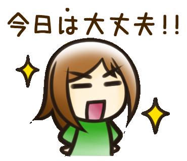 f:id:kiyosui:20170405141702p:plain
