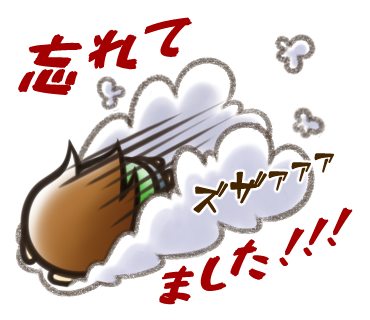 f:id:kiyosui:20170405153224p:plain