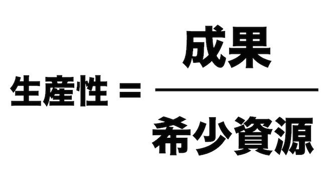 f:id:kiyosui:20170406135843j:plain