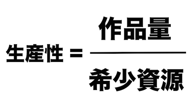 f:id:kiyosui:20170406140213j:plain