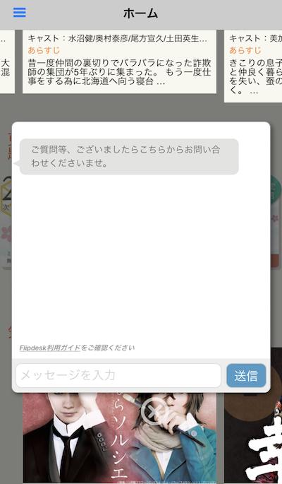 f:id:kiyosui:20170407163416p:plain