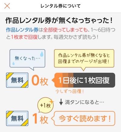 f:id:kiyosui:20170408151152j:plain