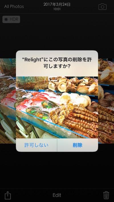 f:id:kiyosui:20170409130250j:plain