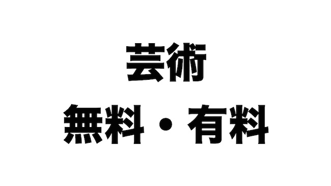f:id:kiyosui:20170409205346j:plain