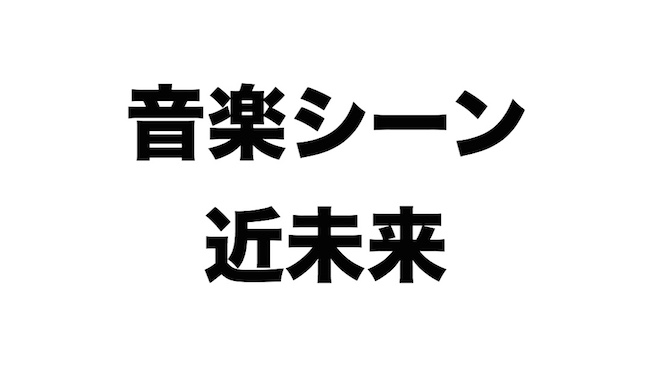 f:id:kiyosui:20170411115528j:plain