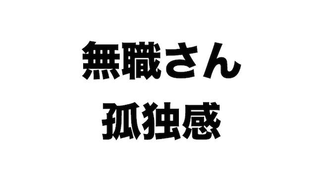 f:id:kiyosui:20170412202743j:plain