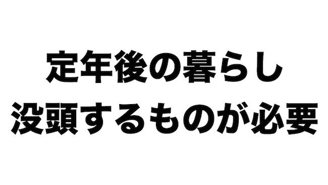 f:id:kiyosui:20170412205416j:plain