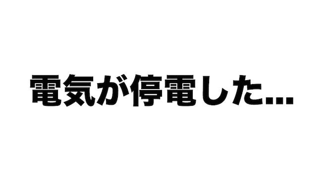 f:id:kiyosui:20170413115021j:plain