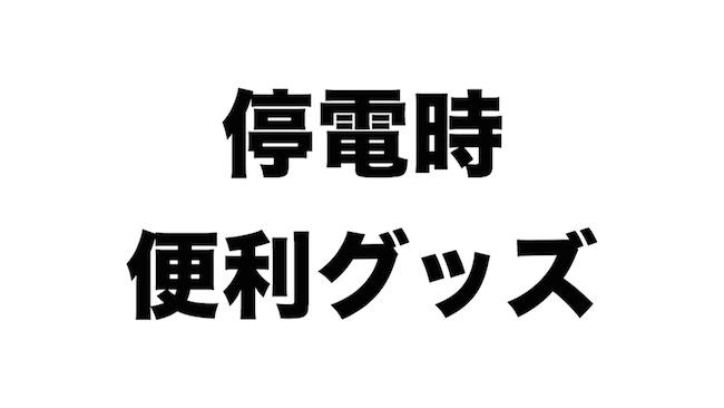 f:id:kiyosui:20170413210146j:plain