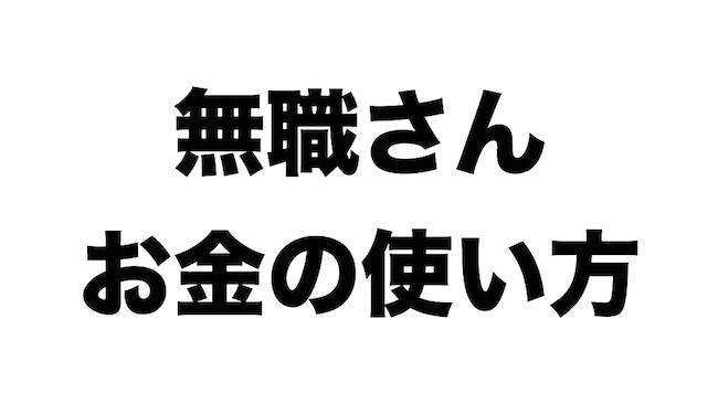 f:id:kiyosui:20170415093304j:plain