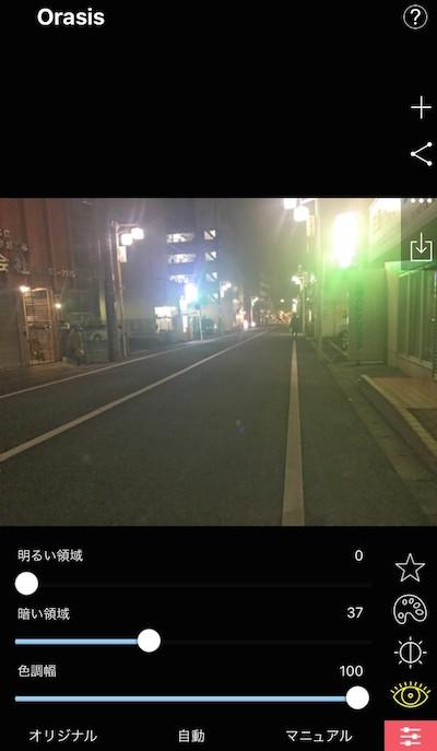 f:id:kiyosui:20170416084022j:plain
