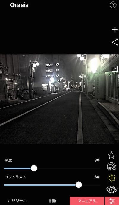 f:id:kiyosui:20170416084106j:plain