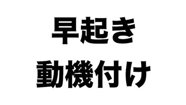 f:id:kiyosui:20170417093422j:plain
