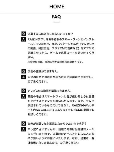 f:id:kiyosui:20170418080535j:plain