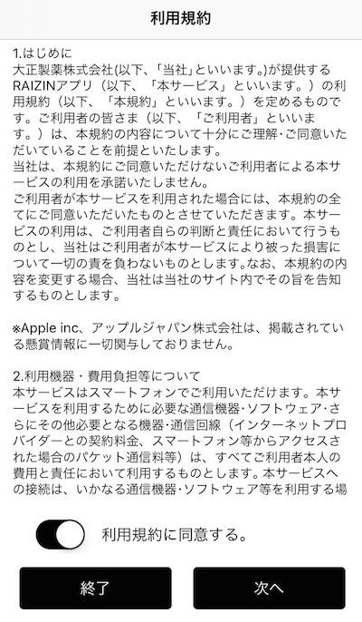 f:id:kiyosui:20170418080813j:plain