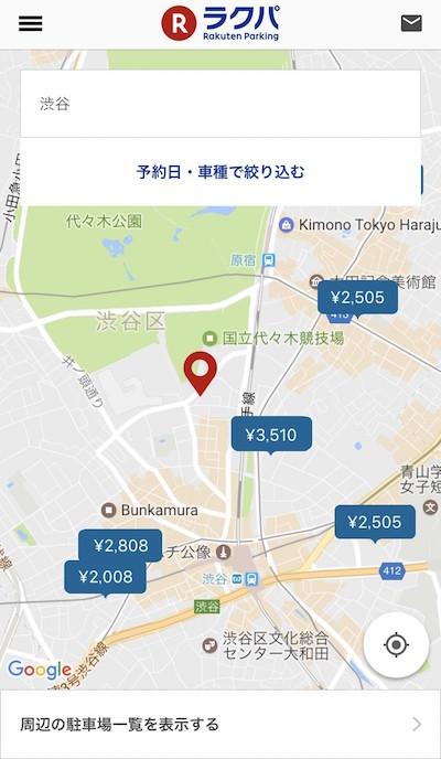 f:id:kiyosui:20170418090150j:plain