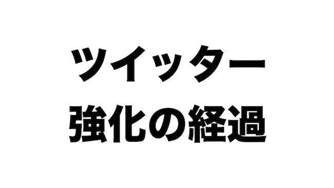 f:id:kiyosui:20170424101020j:plain