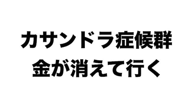 f:id:kiyosui:20170501073550j:plain
