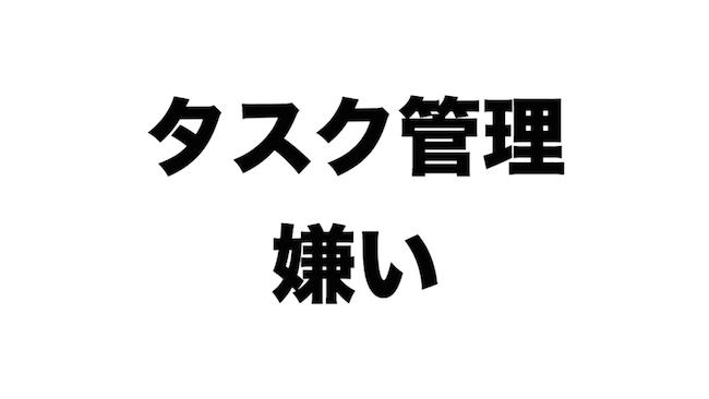 f:id:kiyosui:20170501201148j:plain
