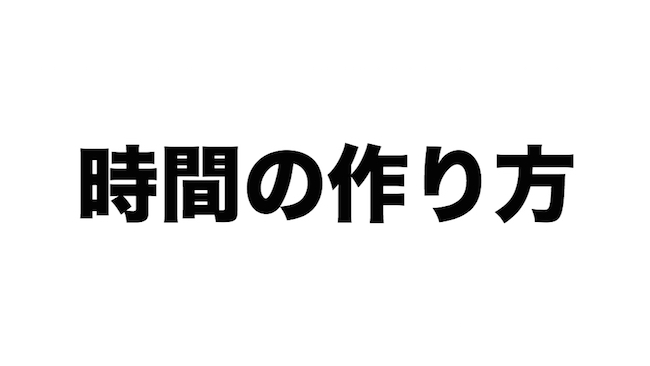 f:id:kiyosui:20170503062646j:plain