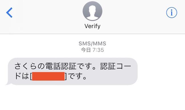 f:id:kiyosui:20170503072746j:plain