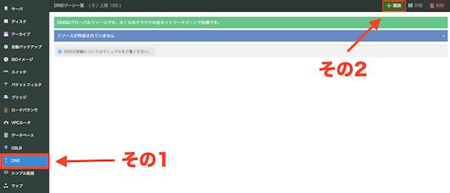 f:id:kiyosui:20170503073857p:plain
