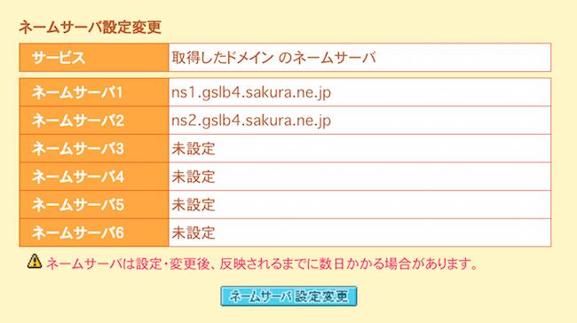 f:id:kiyosui:20170503074542p:plain