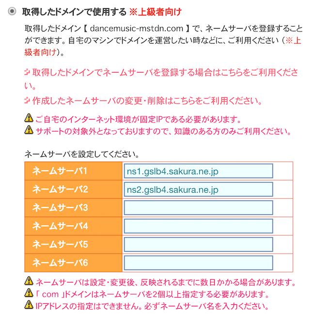 f:id:kiyosui:20170503074725p:plain